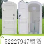 135沧州市出租2007移动卫生间3690公司