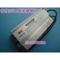 福建上海250w钠灯电子镇流器高压放射