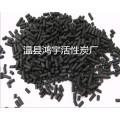 江蘇省徐州市電廠廢水處理用柱狀活性炭效果好-溫縣鴻宇活性炭廠