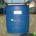 扬子巴斯夫丙酸DMPT 99.5价格,济南仓库现货罐车发送