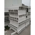 PVC矩形管5*8MMPVC方管
