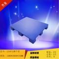 重庆厂家供应塑料1210九脚平板托盘,地台板/防潮板/卡板