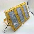 SW7350防爆高光效灯 100W防爆模组灯