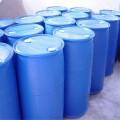 3-氯-2-羥丙基三甲基氯化銨 陽離子醚化劑 廠家直發
