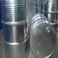 N-甲基吡咯烷酮 NMP 山東現貨供應 質量保證 清洗劑