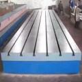 铸铁平板、铸铁平台、检验平板刮研铲刮维修