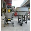 不锈钢平口玉米颗粒搅拌桶 多功能五谷杂粮混合机