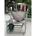 养殖鱼塘专用饲料搅拌机 220v不锈钢搅拌桶