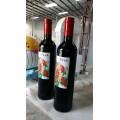 深圳玻璃鋼葡萄酒瓶雕塑性價比高供應商
