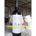 湖北酒庄入口宣传摆设之一玻璃钢葡萄酒瓶雕塑