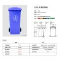 塑料垃圾桶,環衛120L戶外可分類/戶外新料垃圾桶質量保障