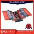 天赋工具 110件套公制综合工具配工具箱 MS-110TS