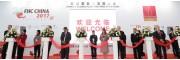 FHC中国国际烹饪艺术比赛 【第22届环球美食展】