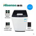 海信XQB68-T6201投幣刷卡2用洗衣機