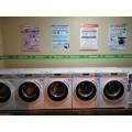 海信XQG80-T1201投幣+手機微信掃碼支付洗衣機