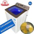 机智猫商用8公斤全自动投币洗鞋机