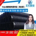 厂家直销淄博潍坊pe结构缠绕增强管b型pe中空壁缠绕管价格0
