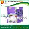 杭州微商植物蛋白燕窝奶昔加工研发工厂
