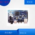 多功能单通网络音频模块深圳生产厂家