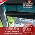 大連有軌電車遮陽簾駕駛室前窗簾伸縮卷簾上久直銷尺寸面料定做
