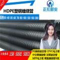 滨州pe高密度聚乙烯缠绕管菏泽pe中空壁缠绕管pe增强管厂