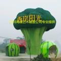 田园风格蔬菜瓜果绿化主要摆件玻璃钢西兰花雕塑