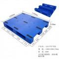 供应1210川字平板塑料托盘 加厚食品塑胶卡板规格