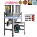不锈钢禽畜饲料搅拌机 专用牛蛙饲料拌料机