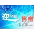 注册天津的商业保理公司需要多少钱