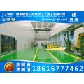 杭州环氧地坪、杭州环氧地坪报价