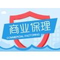 办理天津中外合资商业保理公司需要什么条件
