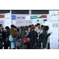 2019年上海第16届电网自动化技术及设备展会【中国全电展】