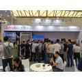 2019年上海第三届智能识别设备展览会