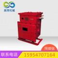 DXBL1536/220J隔爆蓄电池电源电源矿用公司