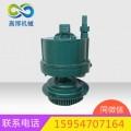 FQW15-30/W风动潜水泵高效率矿用风动潜水泵