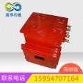 DXBL12880/220J隔爆蓄电池电源矿用直流电源变换器