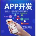 西谷集团理财公排系统开发APP提供源码支持二次开发