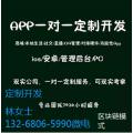 330咕嘟鸡场系统多少钱330咕嘟鸡场奖金制度模式开发APP