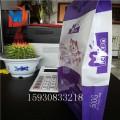河北宠物猫粮兔粮复合包装袋价格站立八边封牛皮纸开心果包装袋