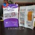 滑块拉链八边封狗粮包装袋10公斤手提扣大米包装袋材质信息