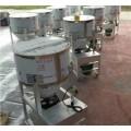 多功能颗粒料混合机 2.2千瓦鱼虾饲料搅拌机