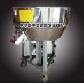 化工原料搅拌桶 不锈钢鸡鸭饲料搅拌机