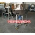300型养猪场饲料混合机 潲水多功能饲料混合机