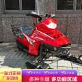 馨香醉佳节 ATV雪地摩托车 冰雪两用雪橇车 冰雪乐园设备