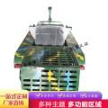 浅笑痴情为哪般 雪场游乐小坦克 雪地履带坦克 竞技娱乐