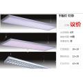LED时控平板灯,LED调光平板灯