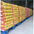 文山缓凝高效减水剂生产厂家152878-32719
