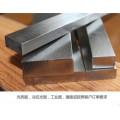 304不锈钢精轧扁钢20mm*25mm报价