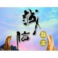 广州到福泉市三都县物流公司 欢迎您回头车一站达√2018