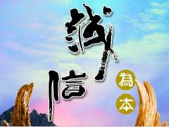 广州到云南安宁市物流公司 欢迎您回头车一站达√2018